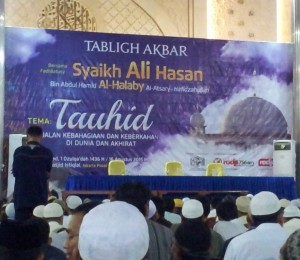 Tabligh Akbar Syaikh Ali Hasan Al-Halaby